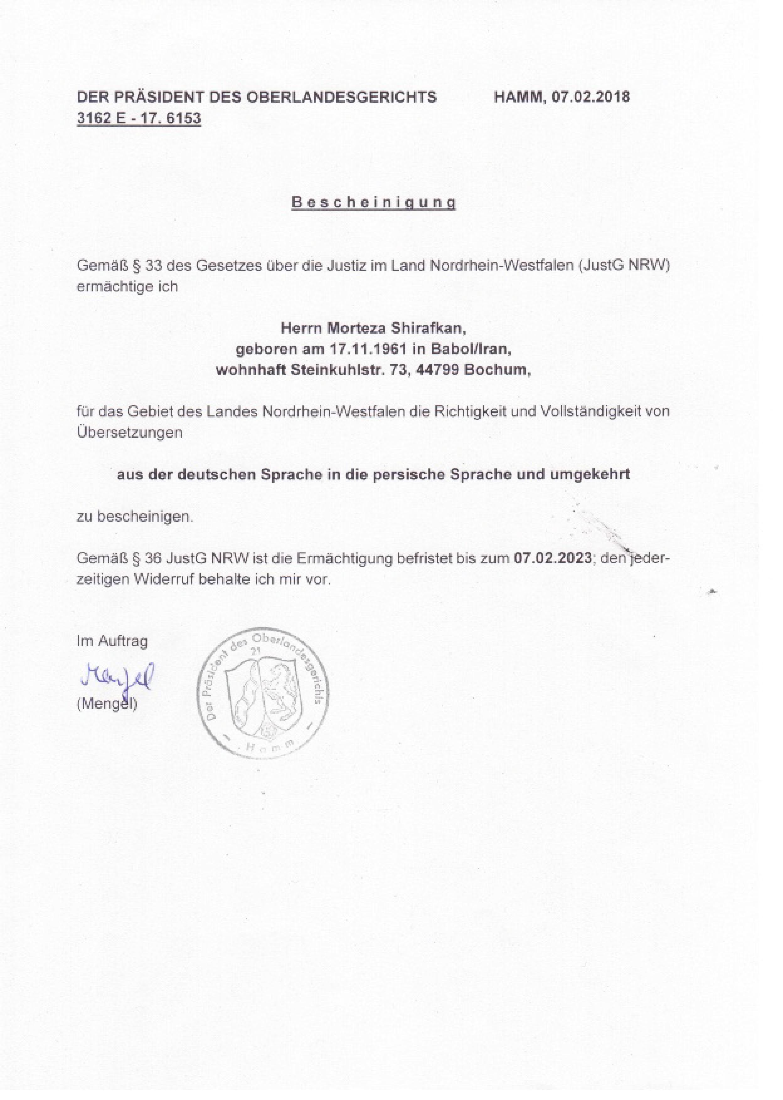 Bescheinigung vom LG Bochum als ermächtigter Übersetzer